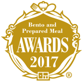 Bento and Prepared Meal Awards 2017